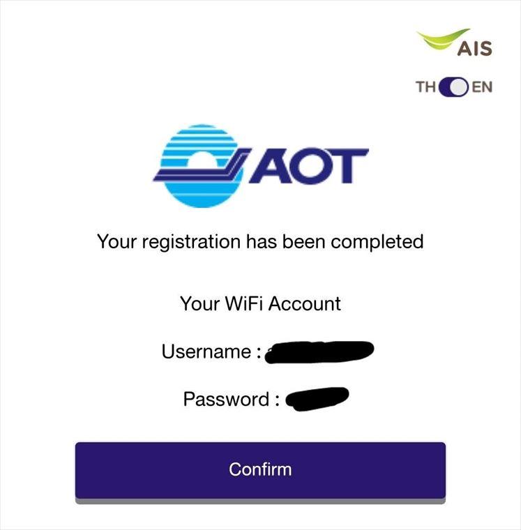 ドンムアン空港のWiFiユーザーネームとパスワード
