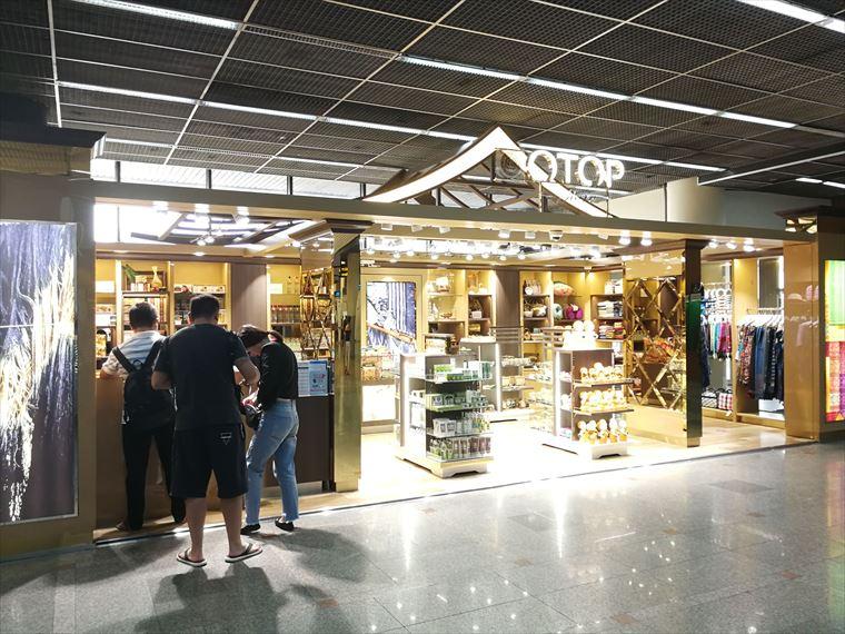 ドンムアン空港のOTOPショップ外観