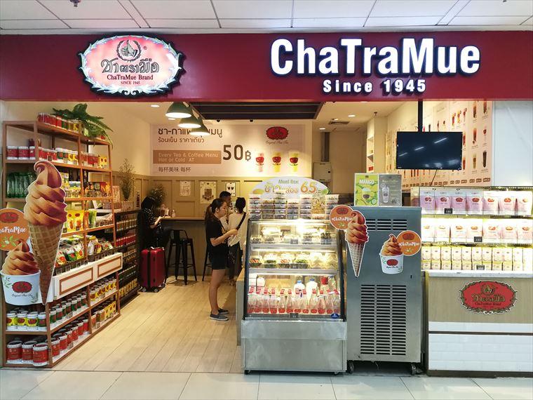 ドンムアン空港のチャートラームー