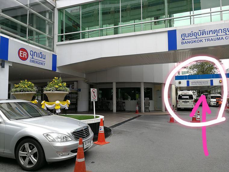f:id:saku_bangkok:20180814213802j:plain