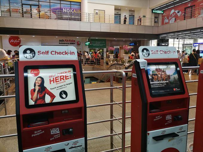 バンコク・ドンムアン空港のエアアジアのチェックイン端末