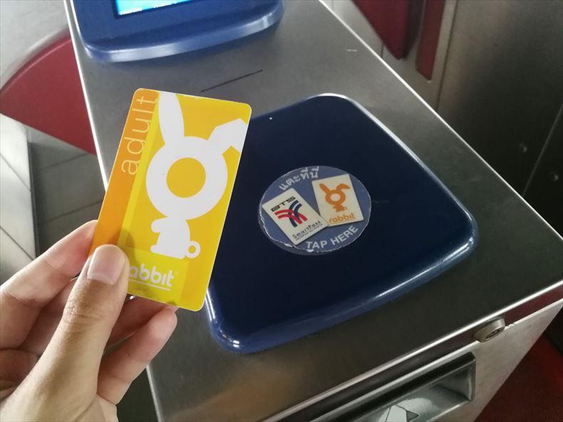 BTSの改札のラビットカードをタップする場所