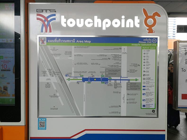 BTSの駅構内に設置されている地図