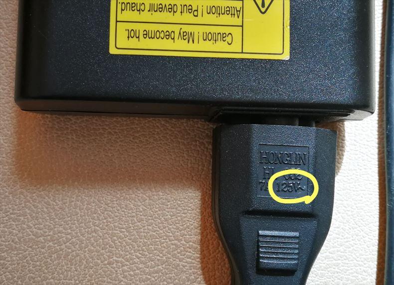 ノートパソコンの電源ケーブルの対応電圧表記