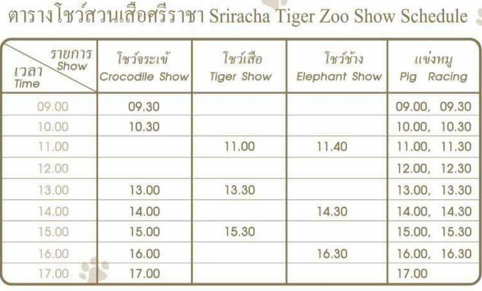 f:id:saku_bangkok:20180922181532j:plain