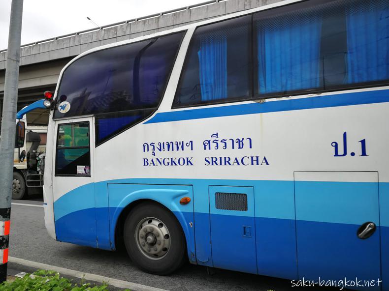 シラチャー行きのバス