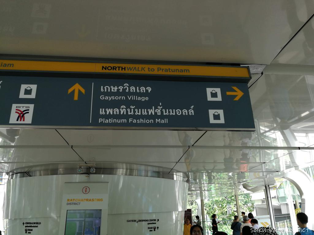 f:id:saku_bangkok:20181008221130j:plain