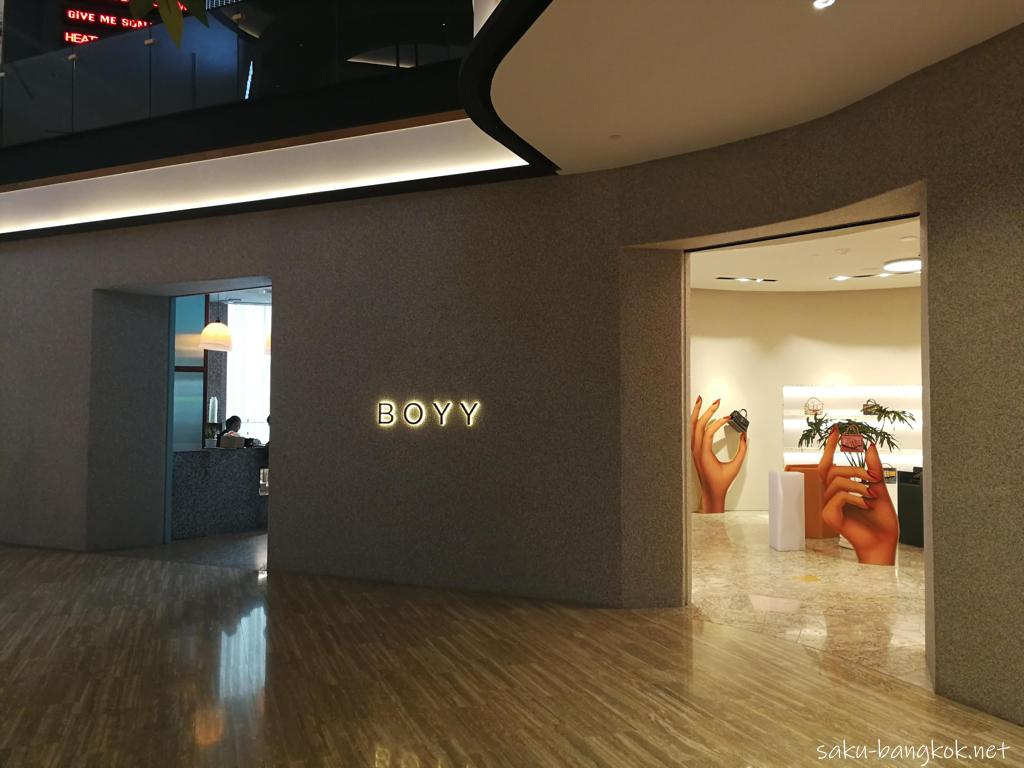 【BOYY & Son Café】の入り口