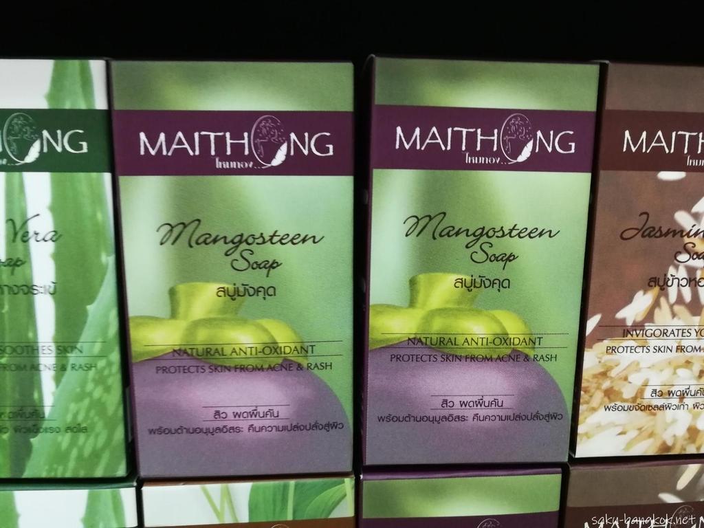 スワンナプーム国際空港で売っているマンゴスチン石鹸 68バーツ(約230円)