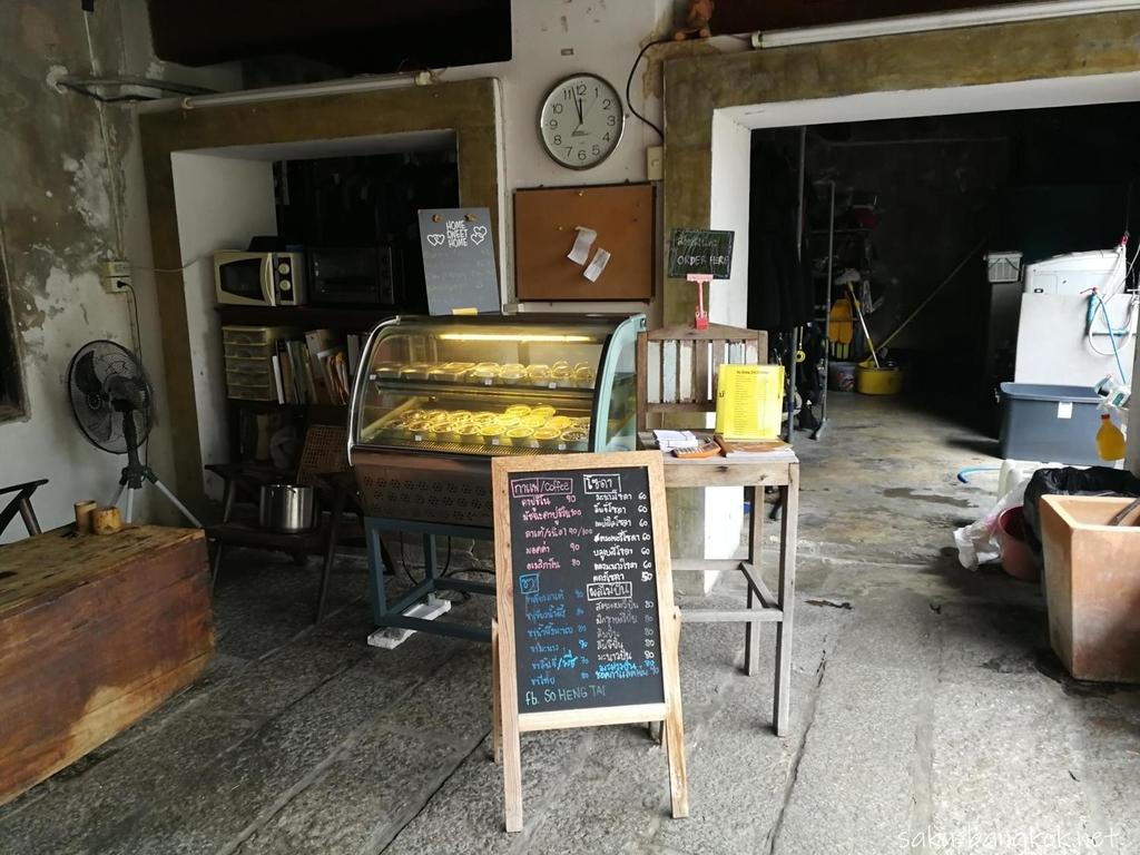 ソーヘンタイのカフェ