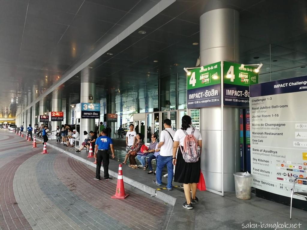 タイ国際モーターエキスポ2018 無料シャトルバス乗り場