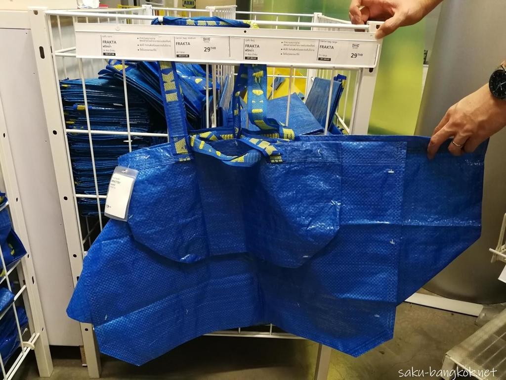 バンコクのIKEAバンナー店  袋
