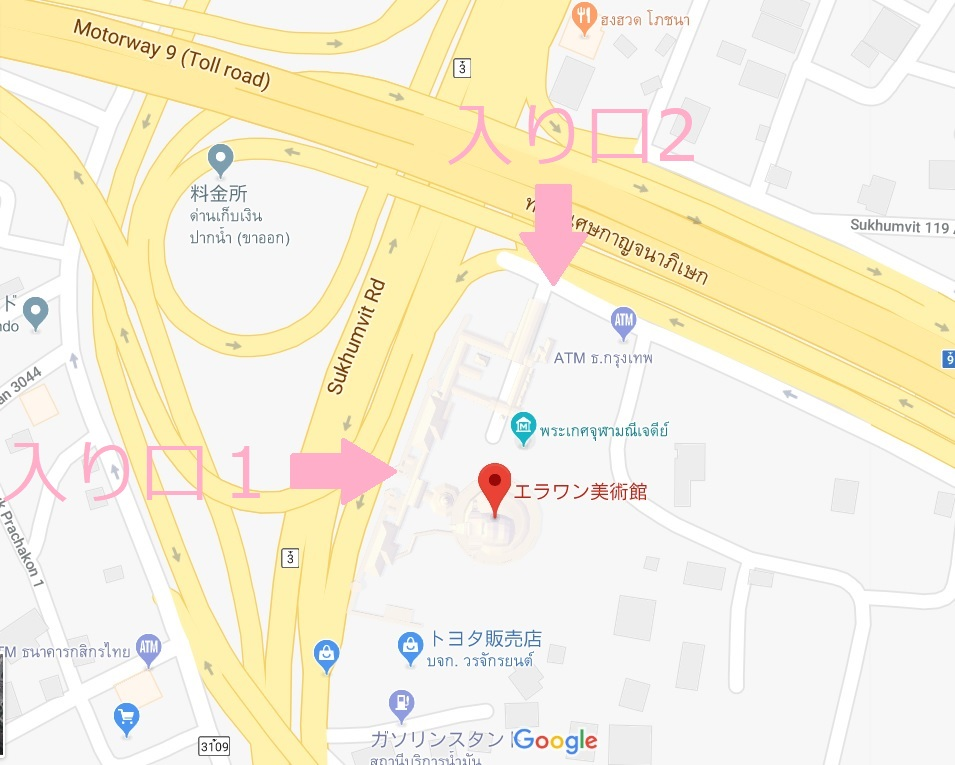 f:id:saku_bangkok:20190122233917j:plain