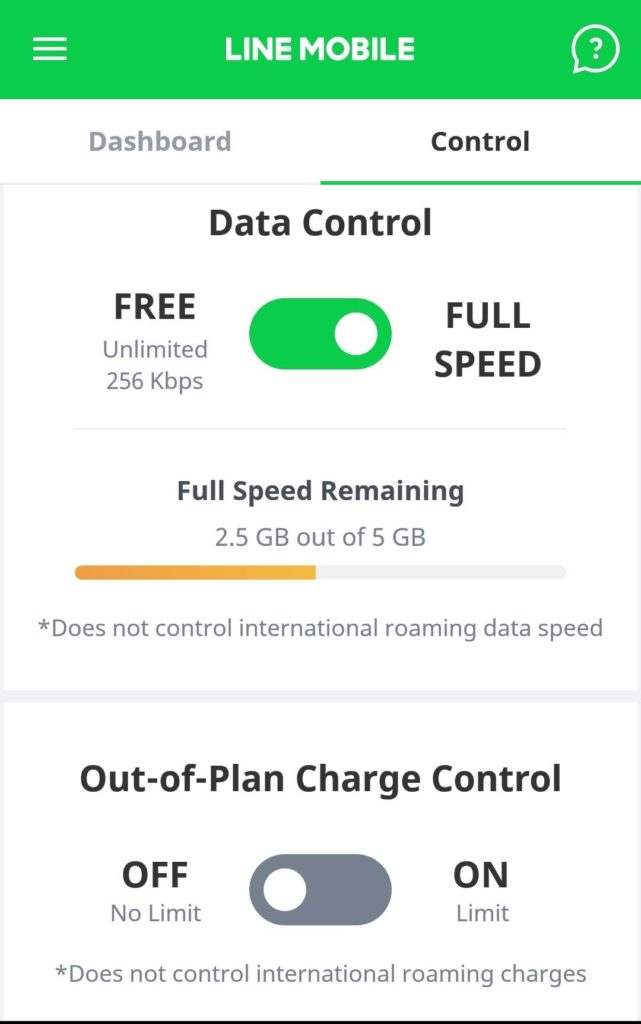 タイのラインモバイル データコントロール画面