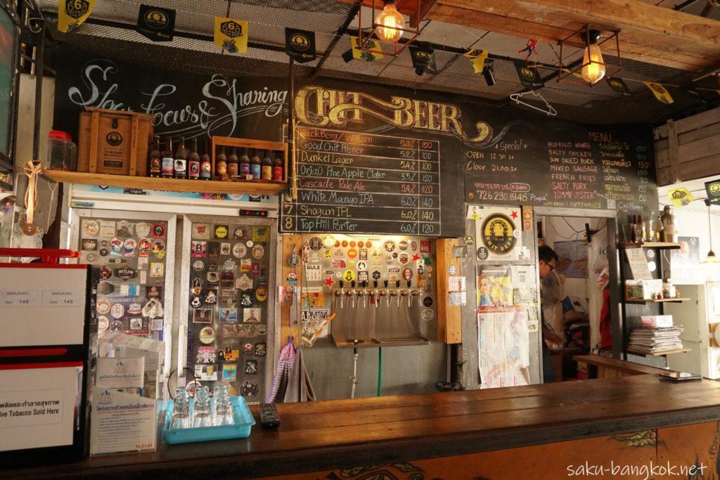 クレット島のChit Beer