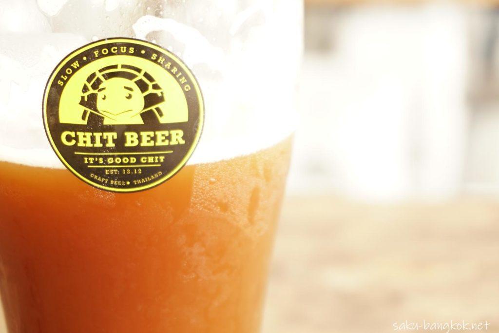 クレット島のクラフトビールの店 Chit Beer