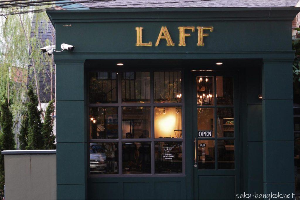 LAFF CAFE(バンコク・オンヌット)