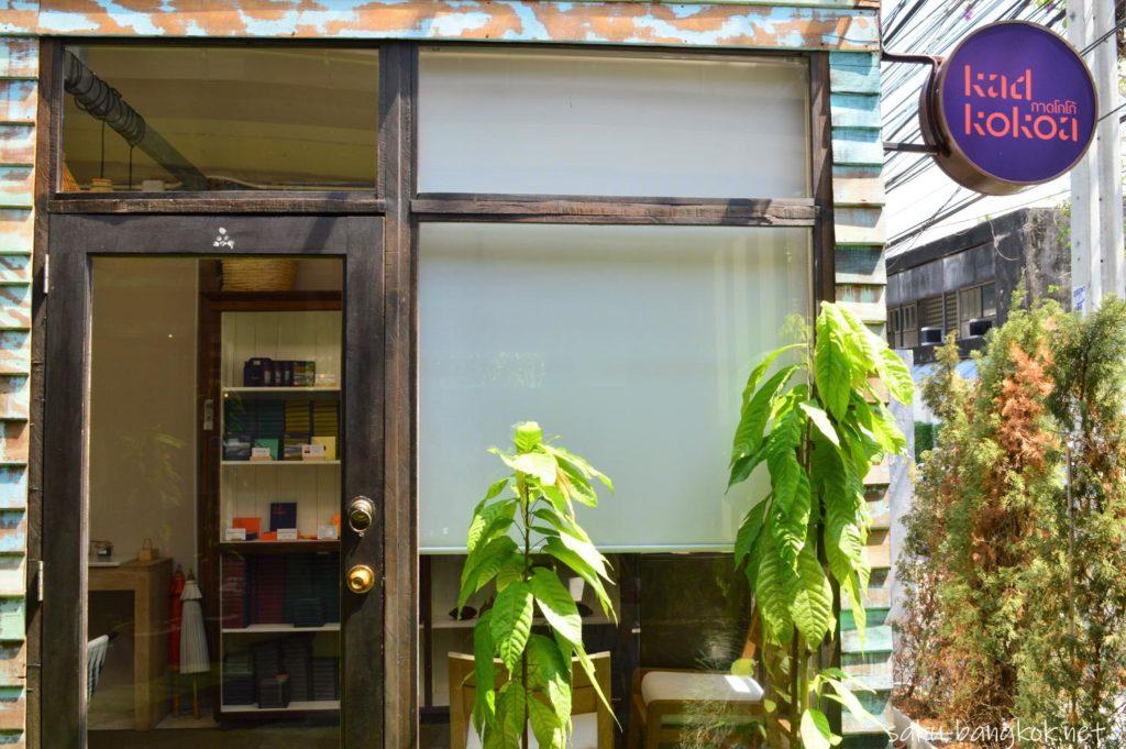 タイ産チョコレートカフェ KADKOKOAのチョコレートショップ