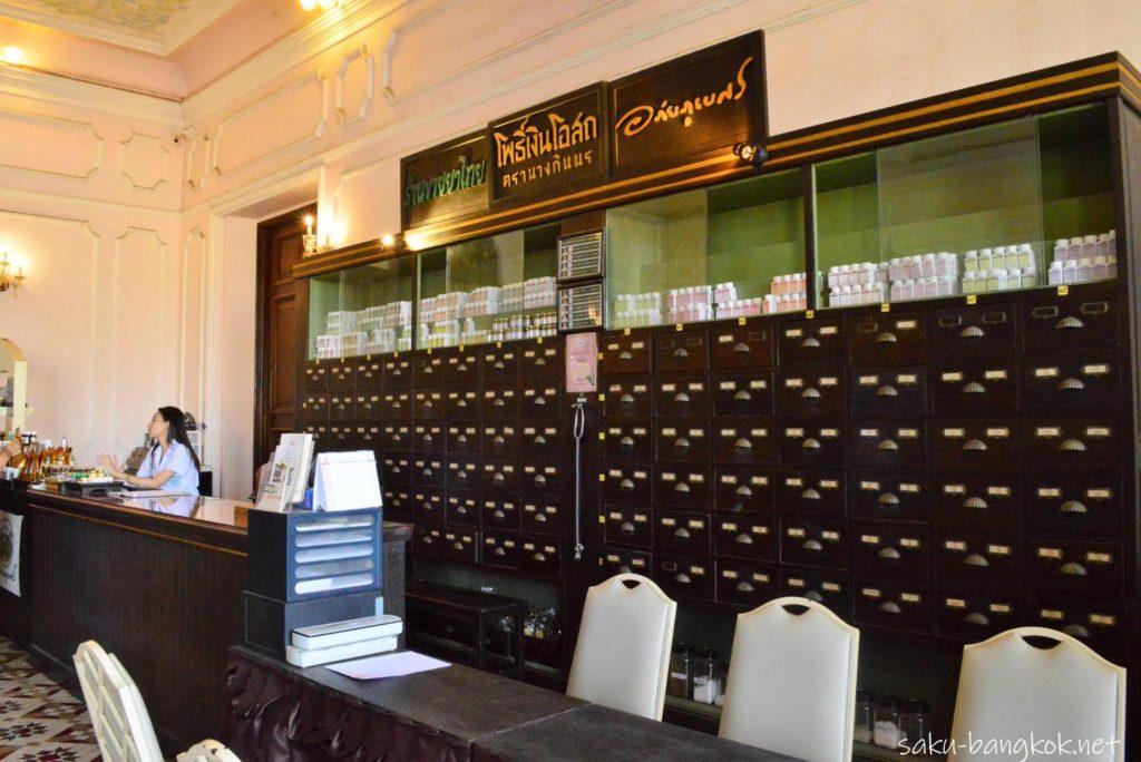 アバイブーベ博物館内にあるハーブの調剤薬局