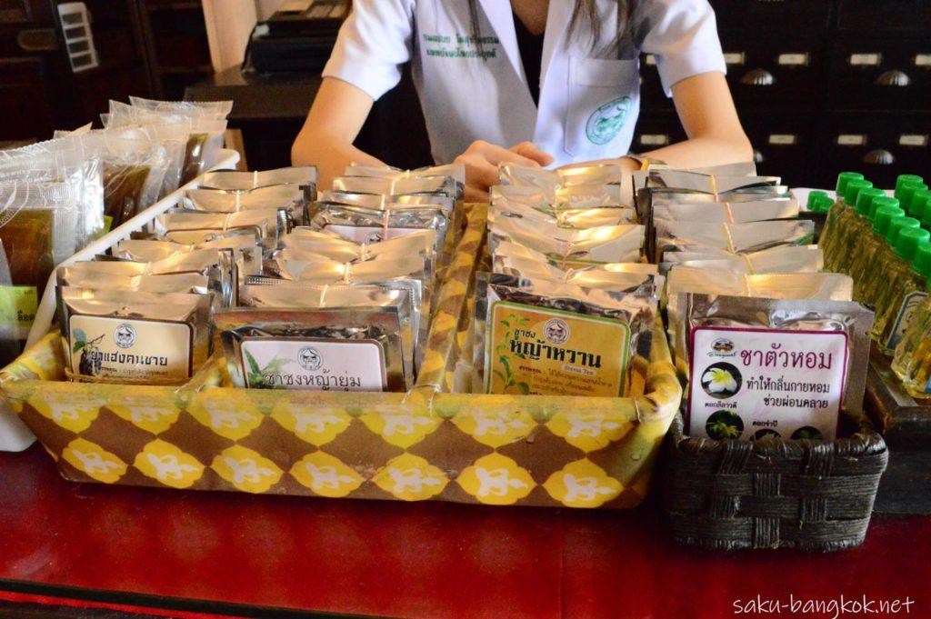 アバイブーベ博物館の調剤薬局で販売されているハーブティー
