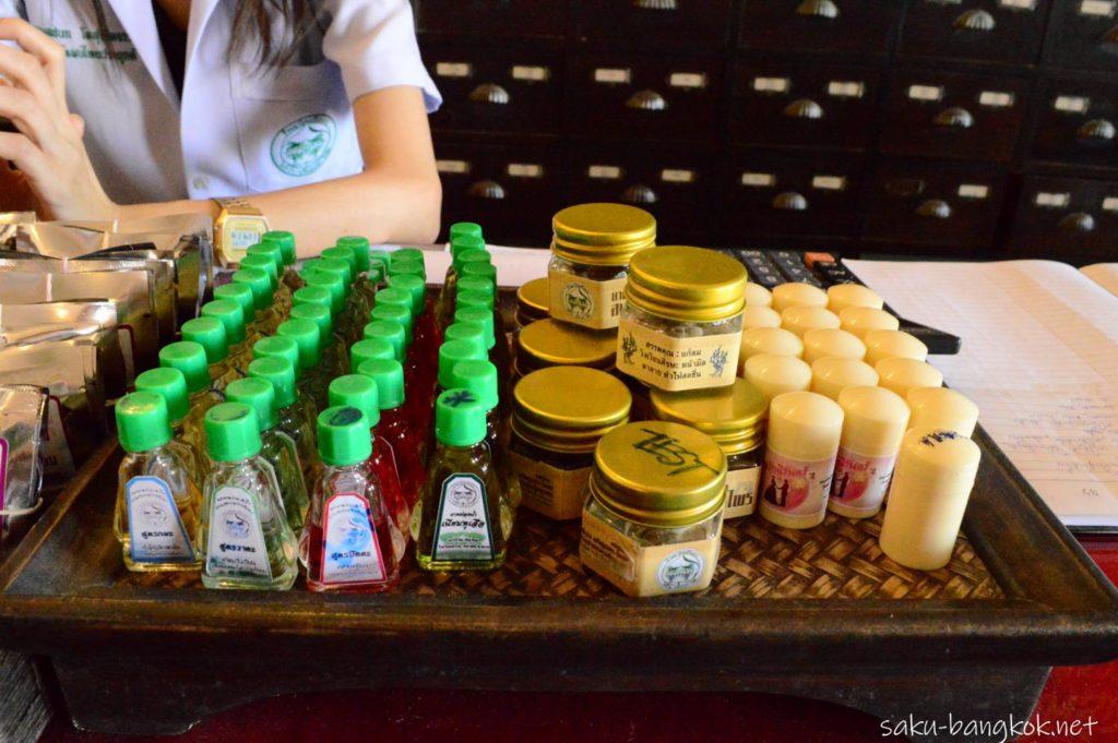 アバイブーベ博物館の調剤薬局で販売されているヤードム