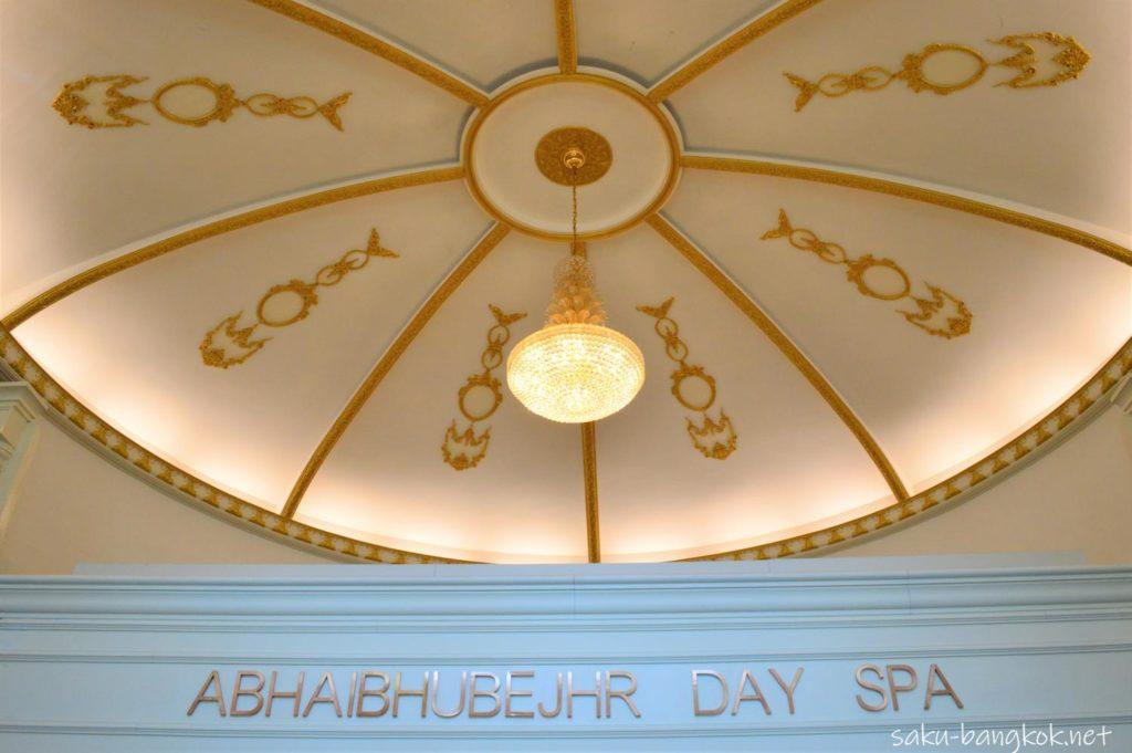 アバイブーベ病院デイスパの内部