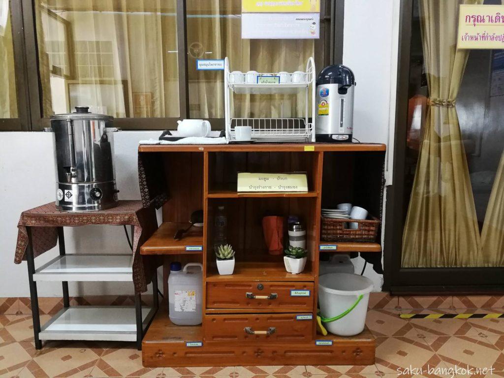 アバイブーベマッサージセンターのお茶セット