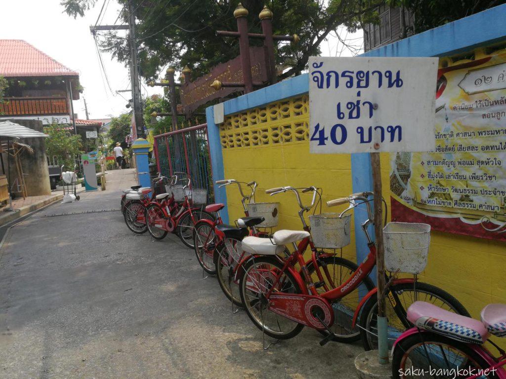 クレット島の貸出自転車