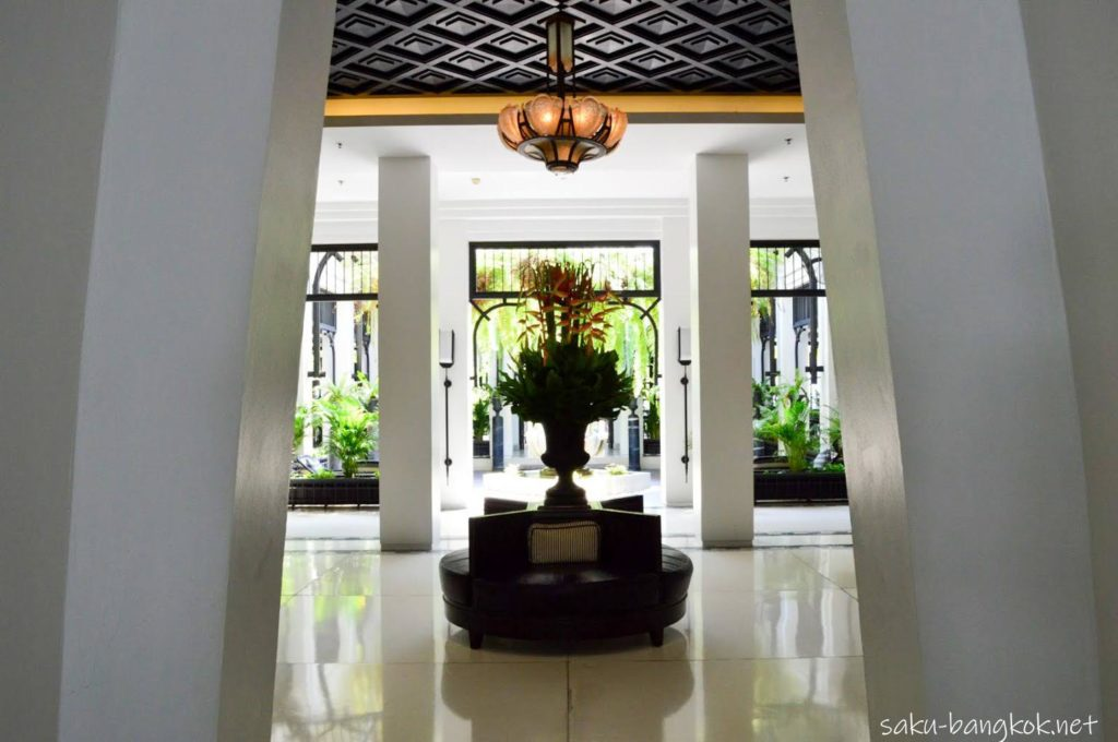 ザ・サイアムホテル