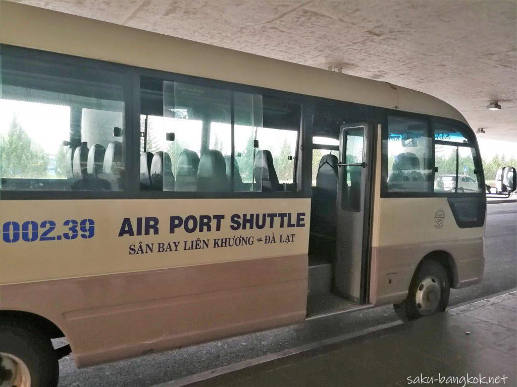 ダラット空港から市内へのシャトルバス