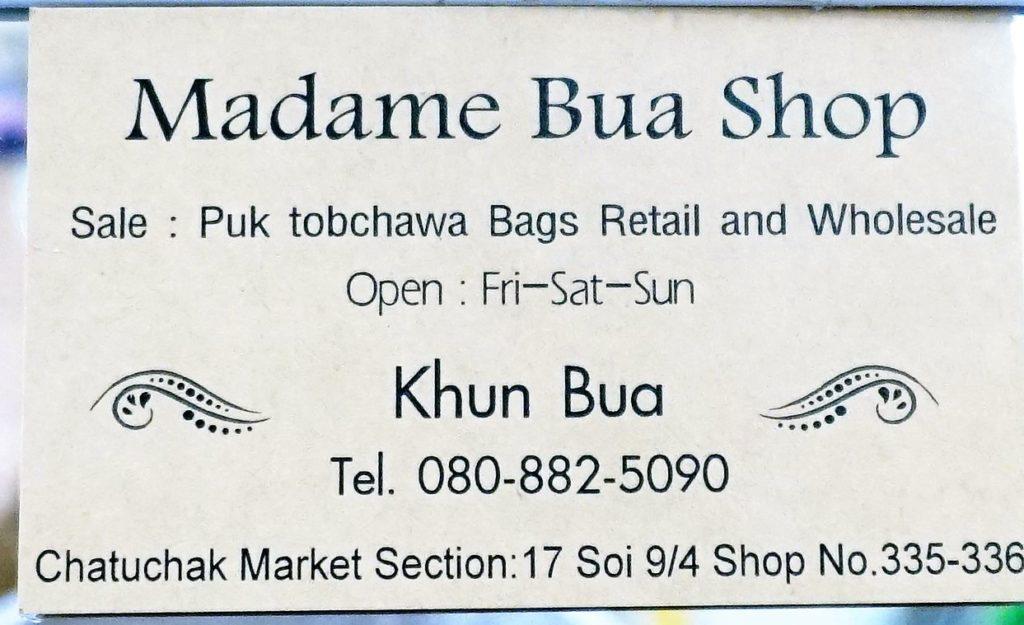 チャトゥチャックウィークエンドマーケットのかごバッグのお店 Madame Bua