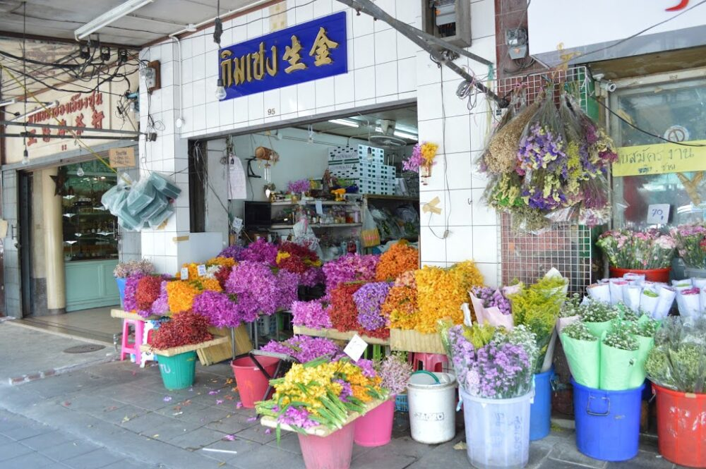 ジャックラペット通り沿いの花屋