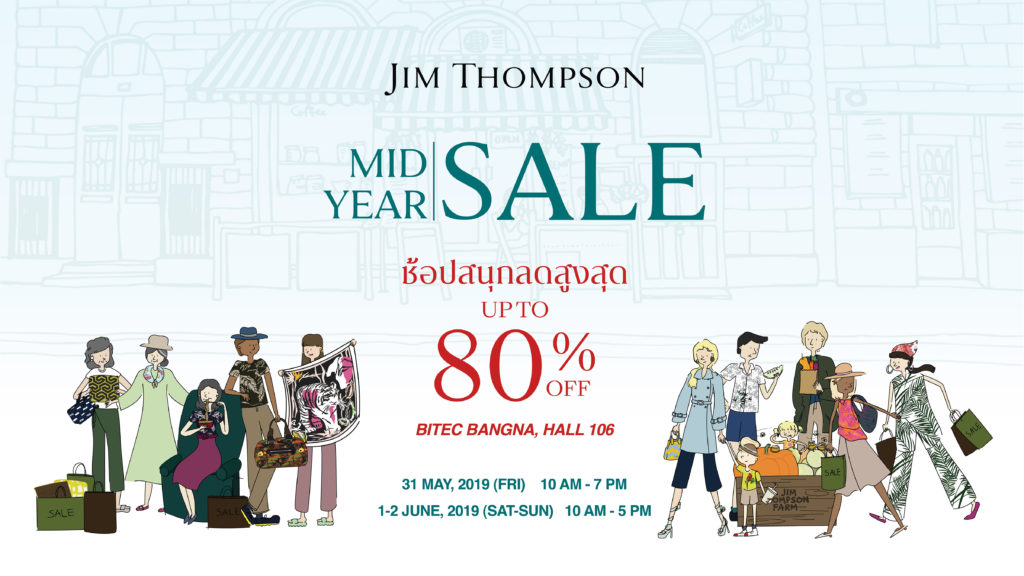 Jim Thompson Mid-Year sale 2019