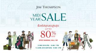 Jim Thompson Mid-Year Slae 2019