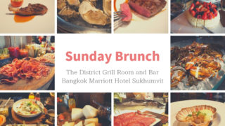 The District SUNDAY BRUNCH