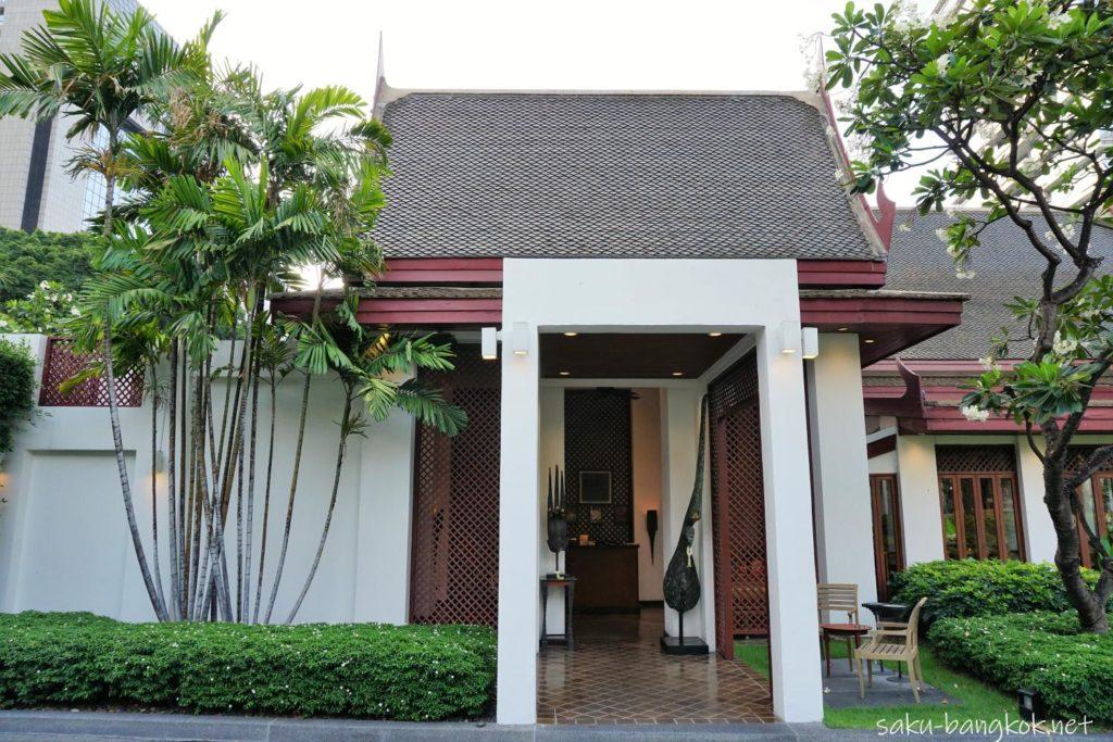 タイ料理レストラン セラドン