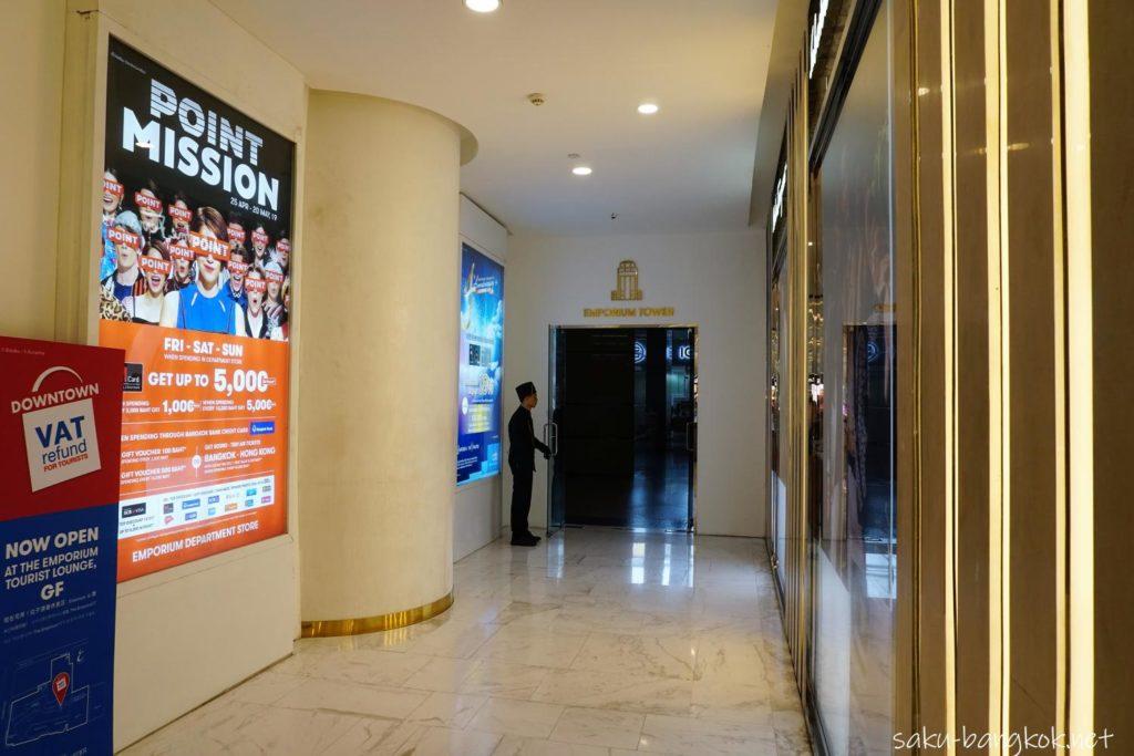 バンコクサクラクロスクリニック(Sakura Cross Clinic)への行き方 エンポリアムタワーへの扉