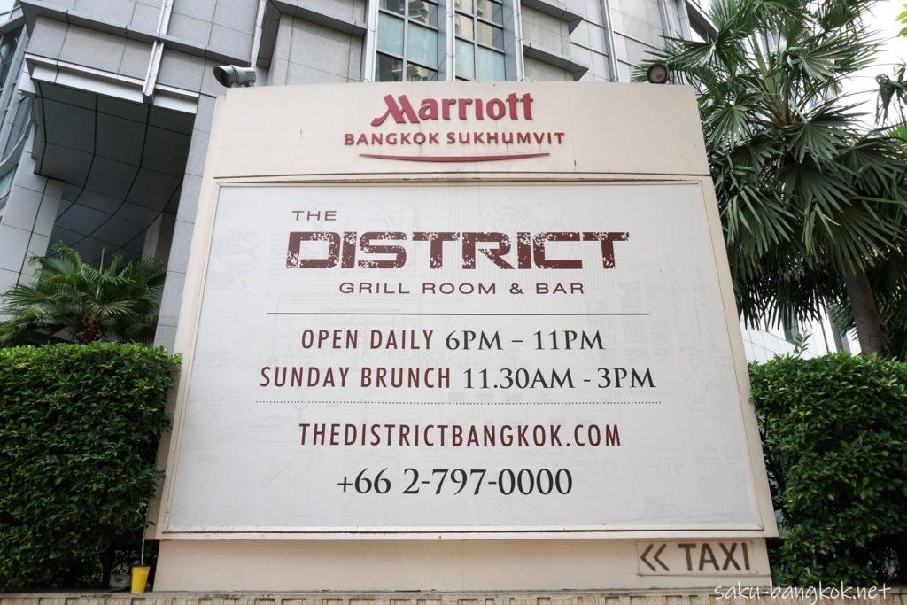 バンコク・マリオットホテル・スクンビット Bangkok Marriott Hotel Sukhumvitに設置されているSUNDAY BRUNCHの看板