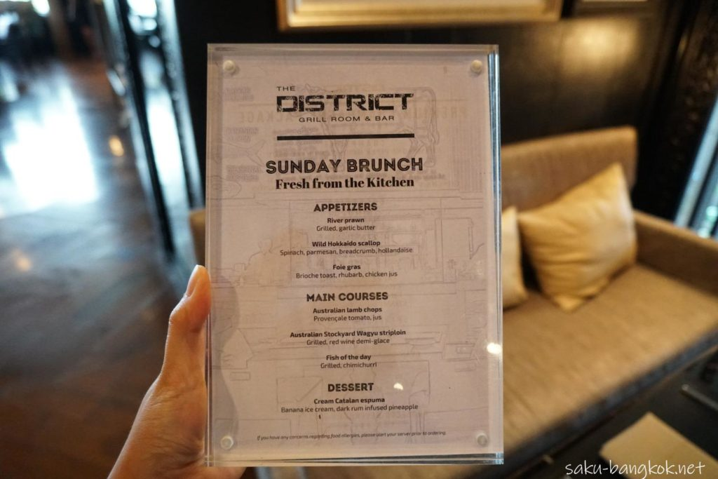The District SUNDAY BRUNCHのオーダー式メニュー