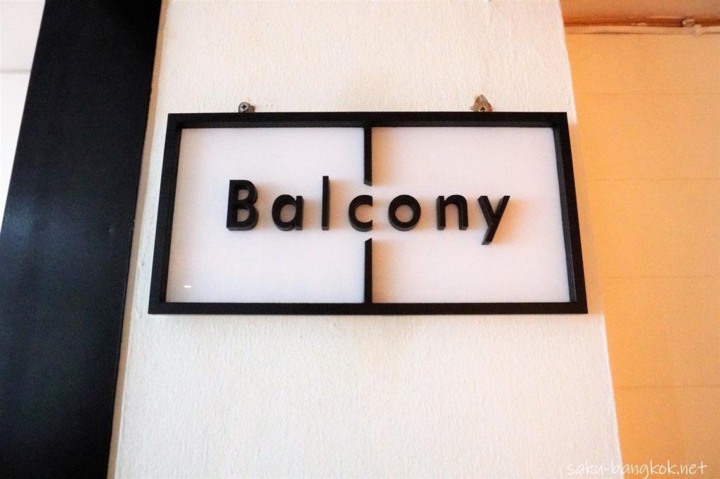 Balconyプラカノン店のロゴ