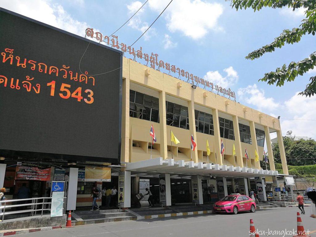 パタヤ行きのバスが発着するエカマイ・バスターミナル