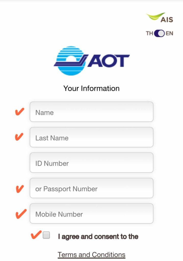スワンナプーム国際空港 無料WiFiの接続方法 ③個人情報入力画面