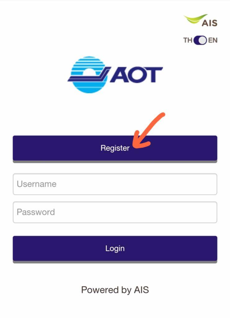 スワンナプーム国際空港 無料WiFiの接続方法 ②ポップアップ画面