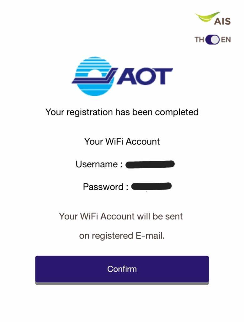 スワンナプーム国際空港 無料WiFiの接続方法 ④ユーザーネームとパスワード