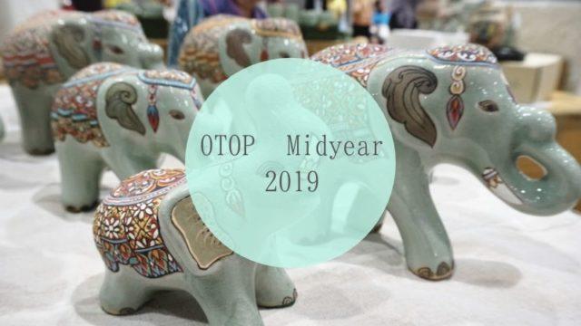 OTOP Miytear 2019 タイトル画像