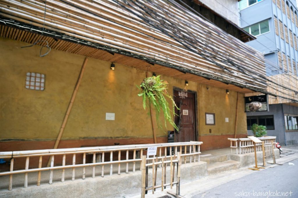 SASAYA シーロム店の外観