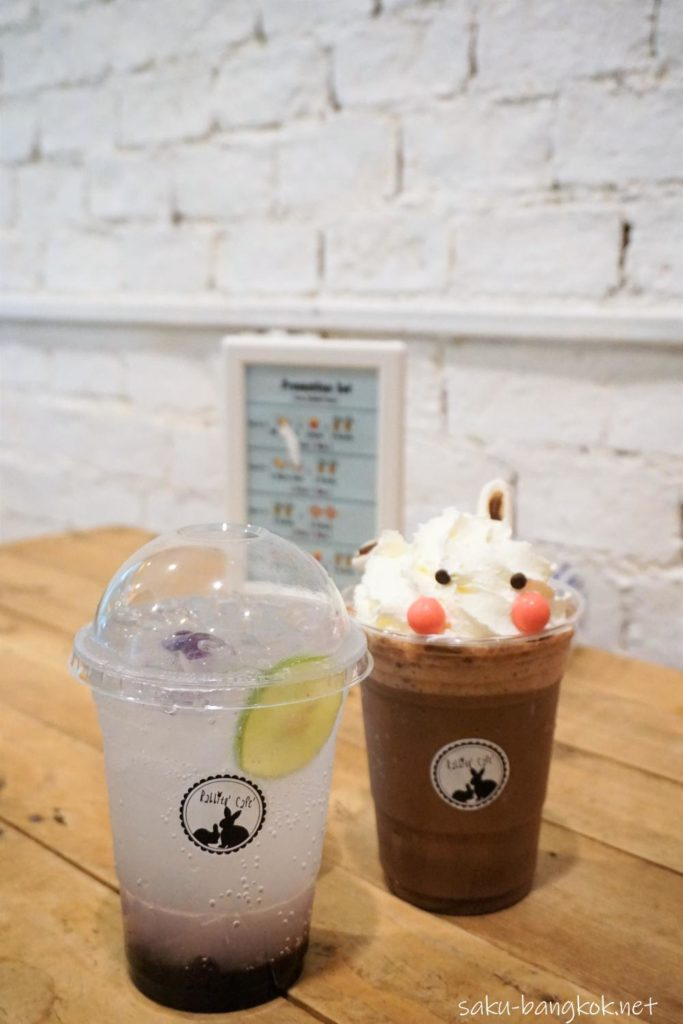 うさぎカフェ【Rabbit Cafe】のドリンク