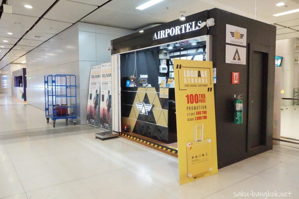 荷物の一時預かり&配送@スワンナプーム国際空港