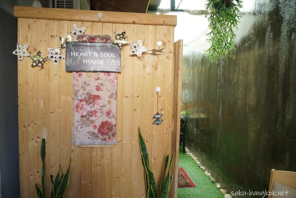チェンマイのハーブサウナ Heart N soul サウナ室