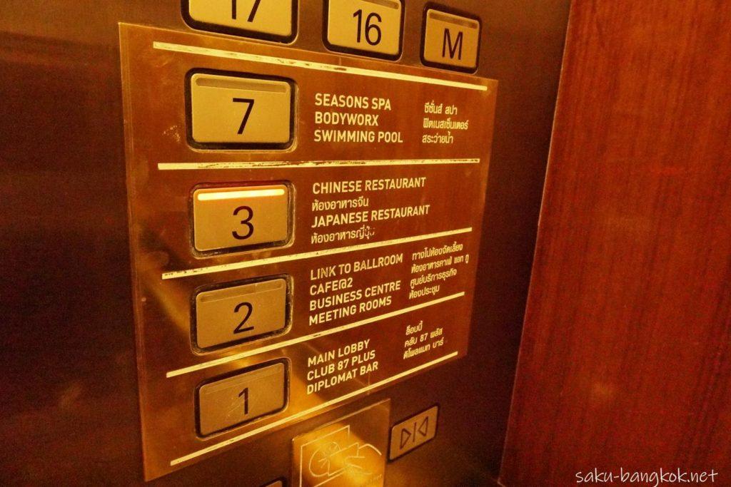 コンラッド・バンコク3階Kisara